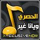 Rashid_Qal_Al_Wda3_-_www.X-clusiveNow.com.mp3