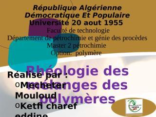 rheologie.ppt
