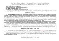 KHairhandulaan geree-2012.doc
