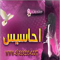 زفة محمد عبده الهنديه.mp3