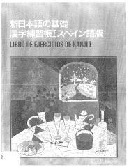 Shin Nihongo no Kiso Libro de Ejercicios de Kanji I.pdf