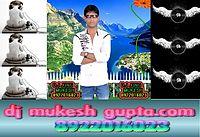 saiya ji dilwa mange le gamcha bichai ke -----  mix by dj mukesh gupta --8922016023.mp3