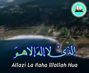 Zikir 99 Nama Allah (Asmaul Husna).3gp