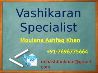 maulana ashfaq khan 2 ppt.pptx