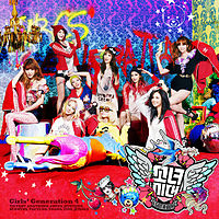 I Got A Boy (Eng).mp3
