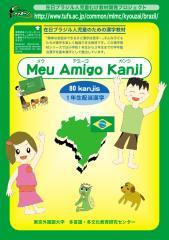 Kanji1_Caracteristica(1).pdf