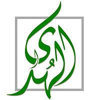Al Huda - Syiir Kyai Syu`udi.mp3